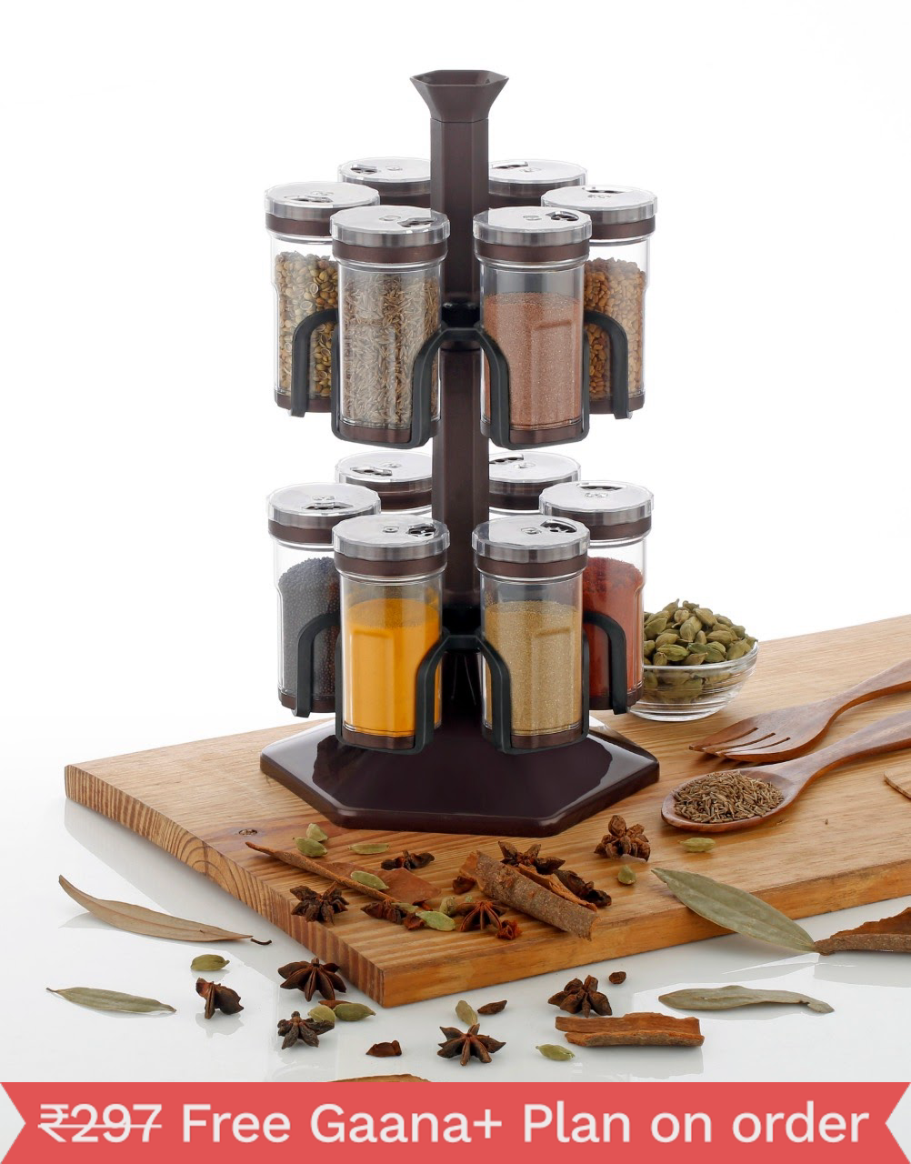 Home Turf Multipurpose Plastic Deluxe Rotating Spice Rack / Masala Rack 12 in 1 - Brown