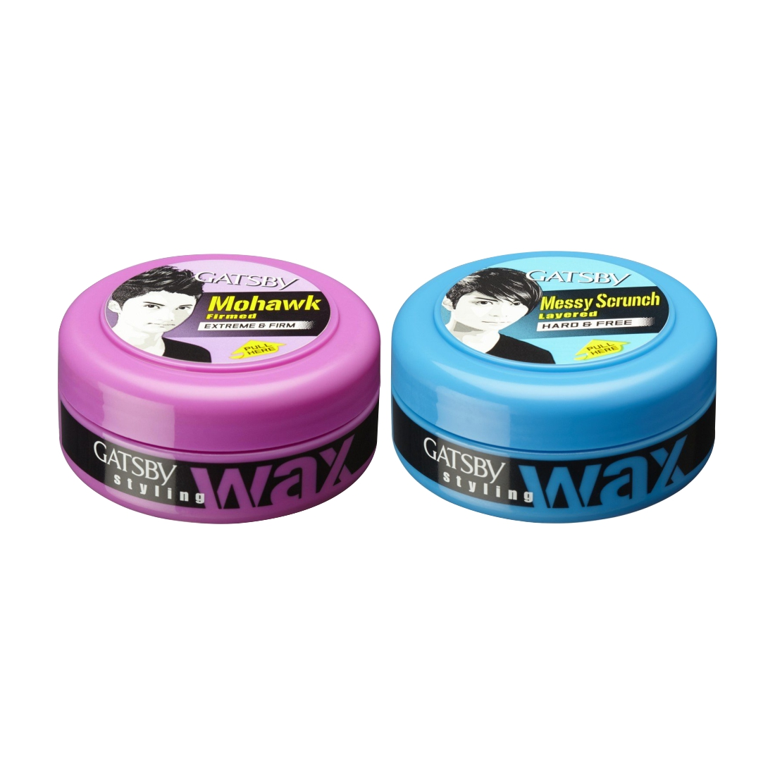 Gatsby Extreme N Firm And Extreem N Hard Free Wax Pack Of 2