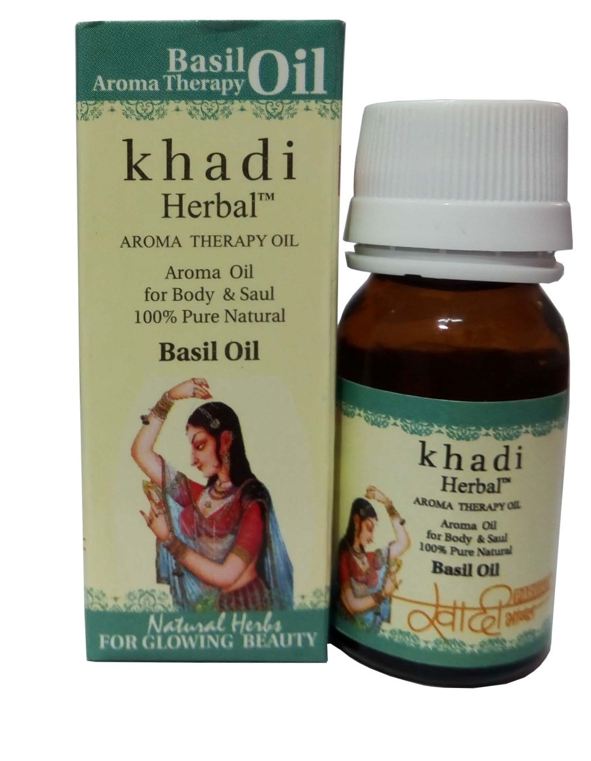 Khadi Herbal Basil Essential Oil 15Ml ( Pack Of 1 )