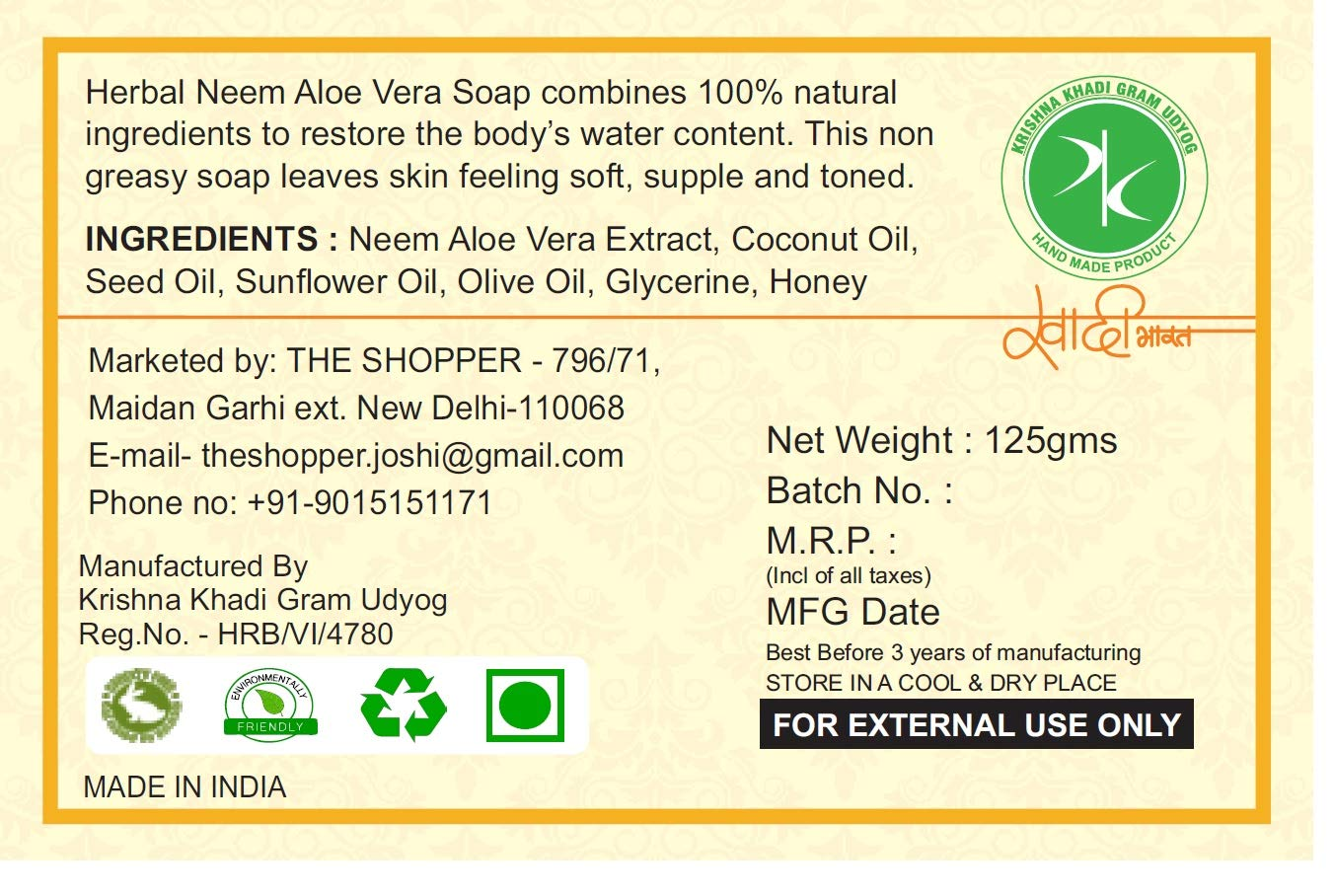 Ayurdaily Herbal Neem Aloevera Soap 625g (Pack of 5)