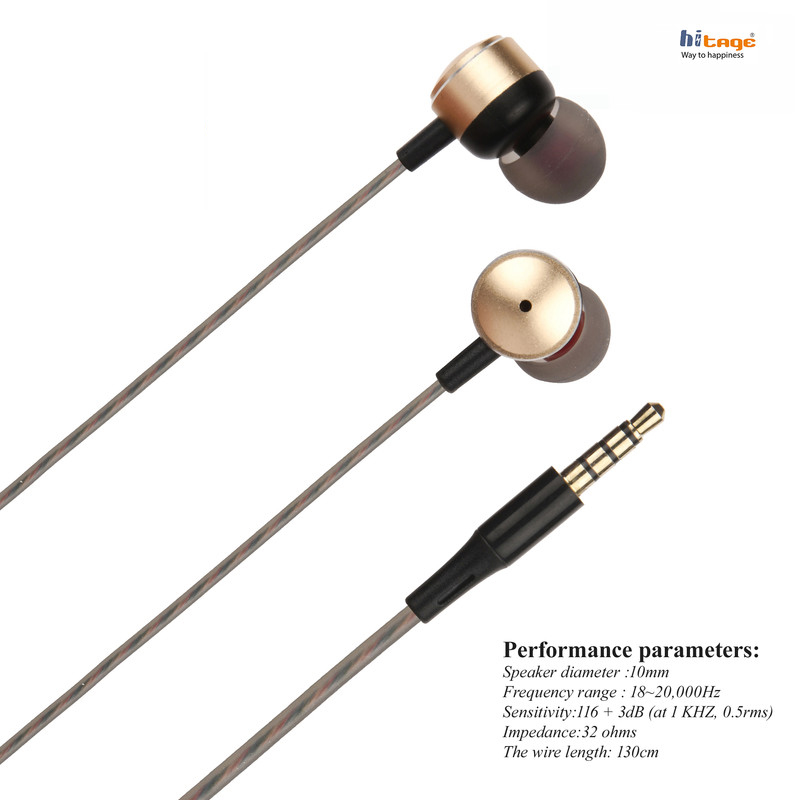 hitage Deep Bass Metal Earphone Wired Headset (Golden, In the Ear)