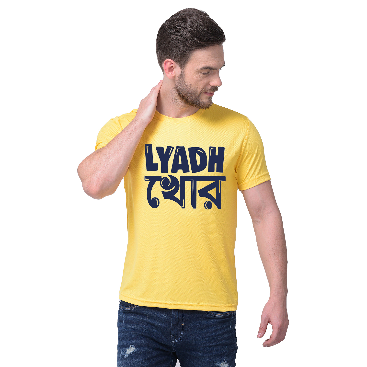 Harshys Graphic Printed Yellow T-Shirt For Men