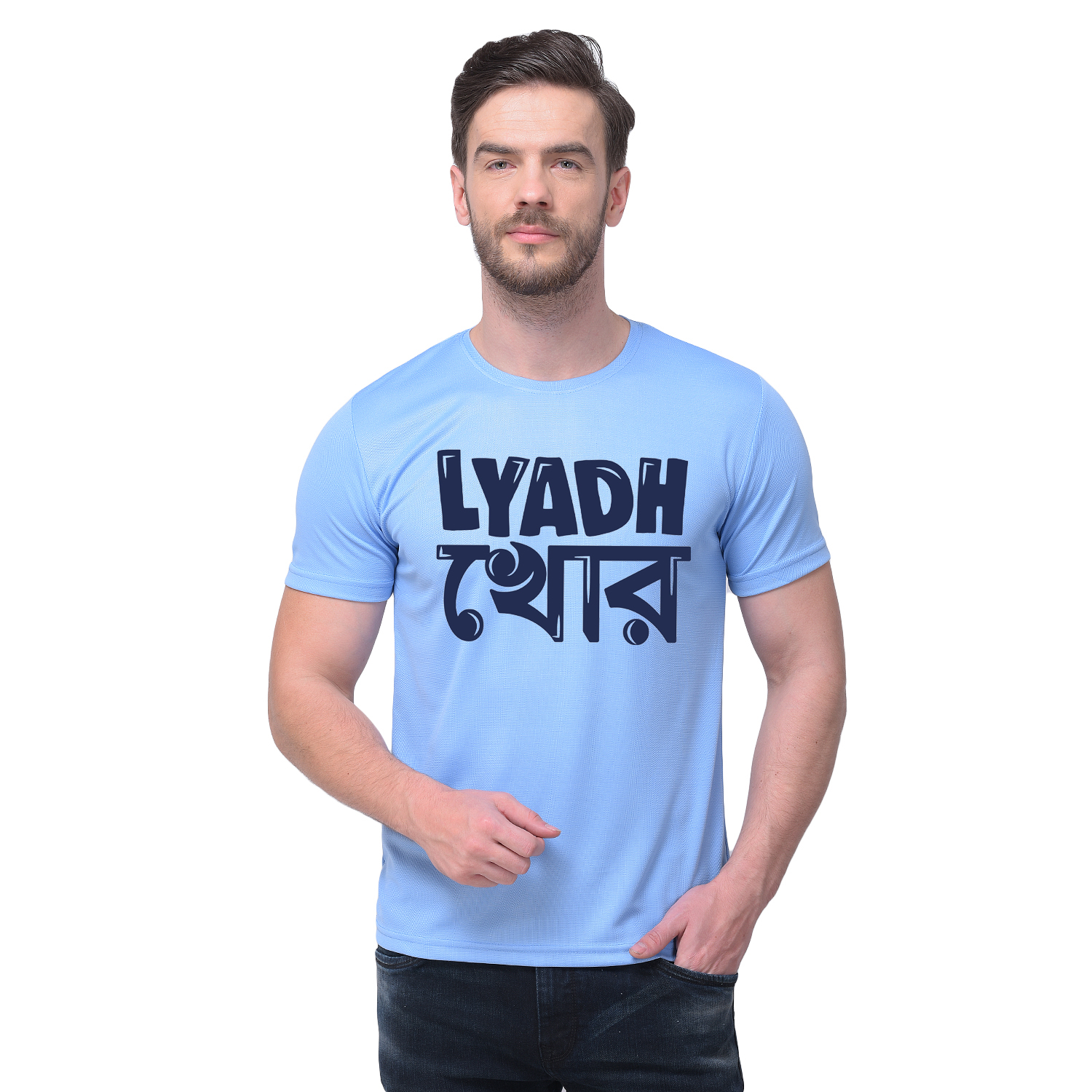 Harshys Graphic Printed Sky Blue T-Shirt For Men