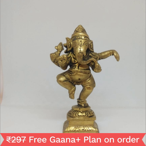 Pilgrimaide Brass Idol Of Lord Ganesh Dancing Form (SHKSNS006)
