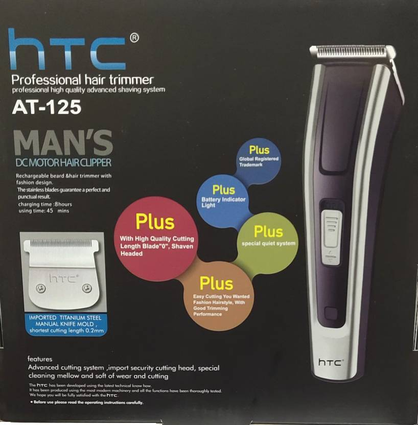 HTC AT-125 Runtime: 45 min Trimmer for Men (Multicolor)