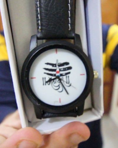 Black Graphic Print Watch
